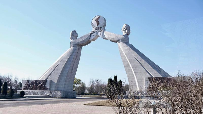 Cổng chào biểu tượng Thống nhất bán đảo Triều Tiên theo Tam Đại