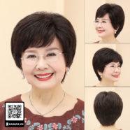 Tóc giả cho phụ nữ lớn tuổi