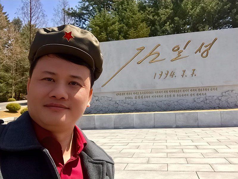 Triều Tiên ký sự
