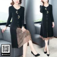 Váy đầm nữ trung niên Xahara FVD2463012 (1)